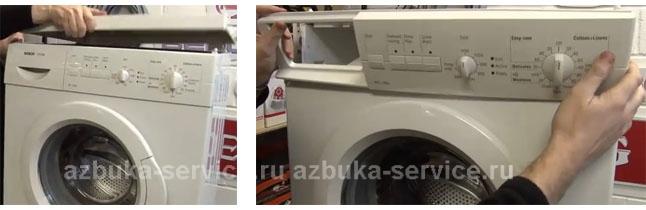 снятие крышки и панели управления стиральной машины Бош
