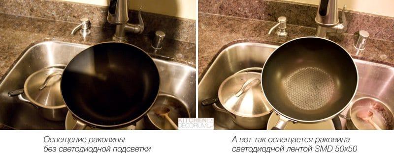 Светодиодная подсветка на кухне - пример