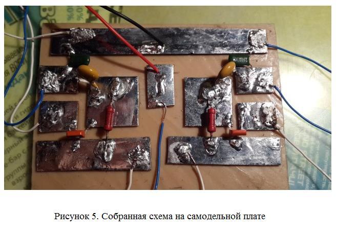 Самодельная плата металлоискателя в домашних условиях