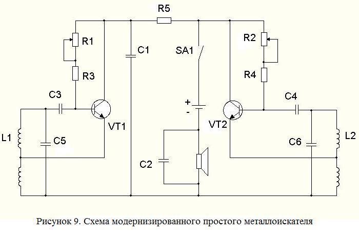 Схема модернизированного металлоискателя без микросхем