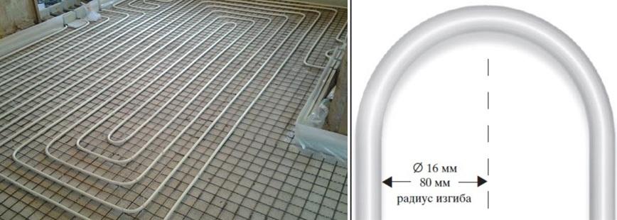 Радиус изгиба труб имеет большое значение при монтаже водяного контура