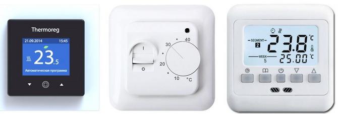 Термостаты для тёплого пола