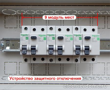 узо или дифференциальный автомат что выбрать
