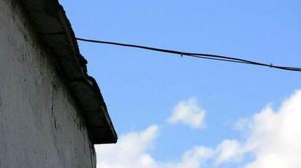 воздушный ввод электричества