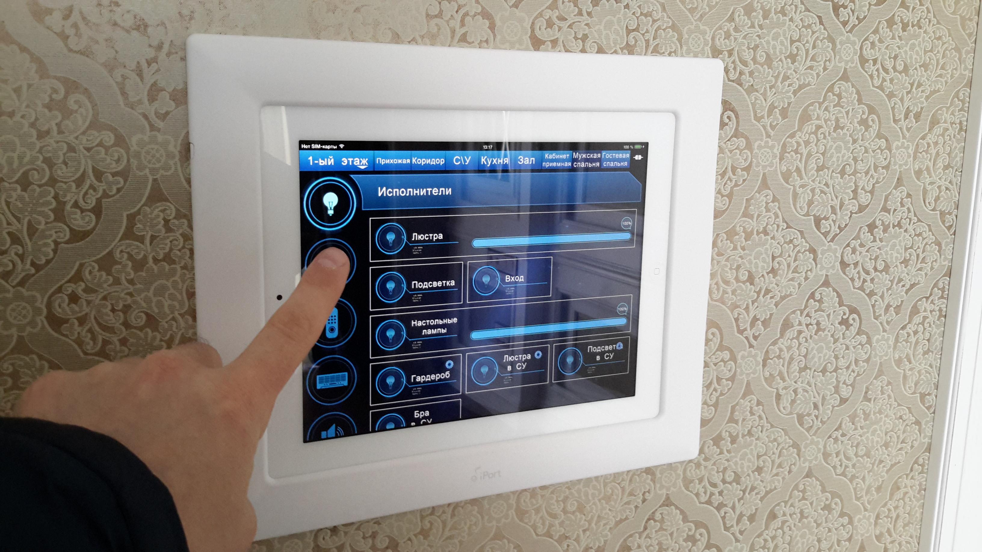 Дисплей для управления системой освещения