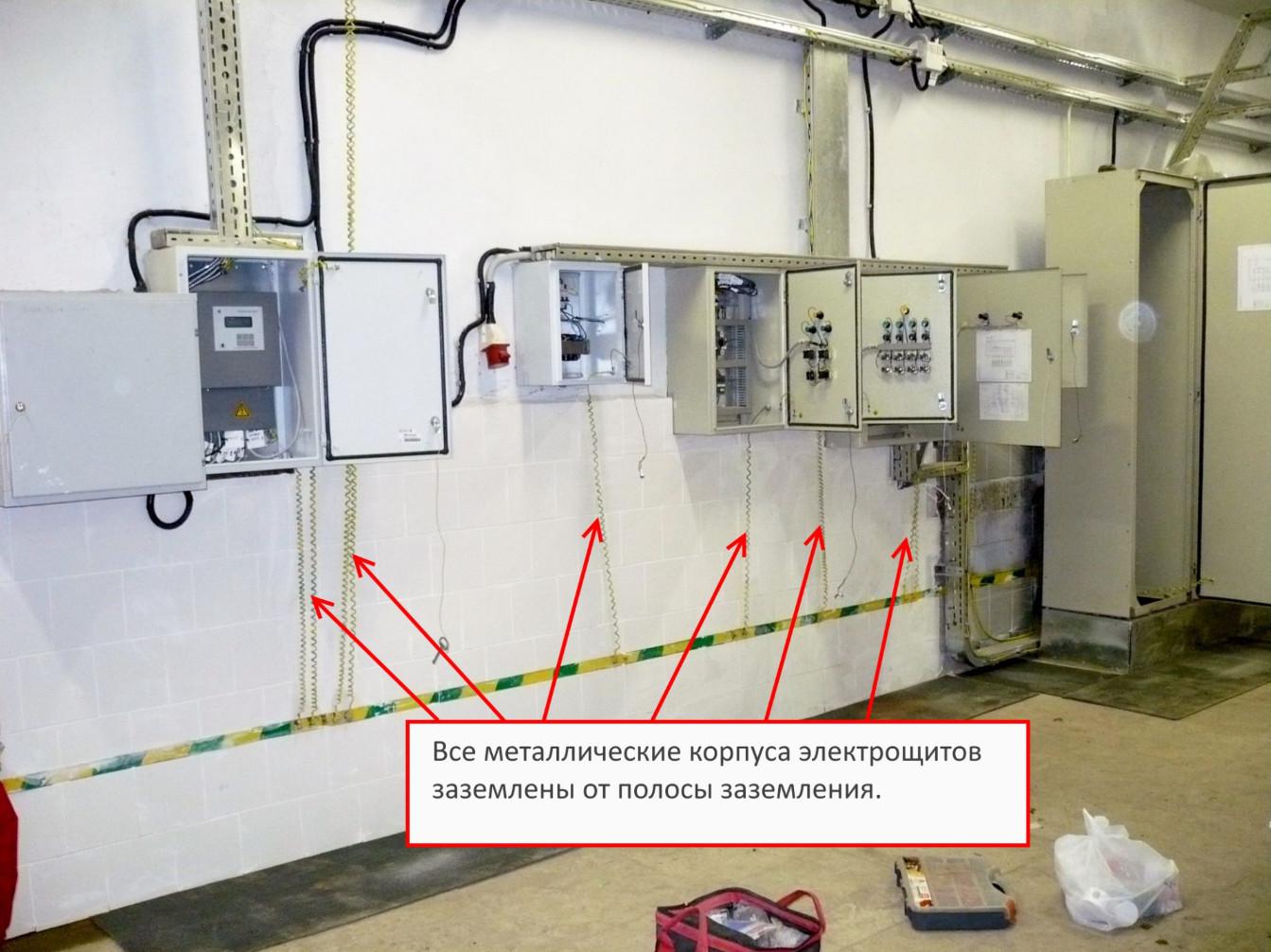 Защитное заземление электроустановок