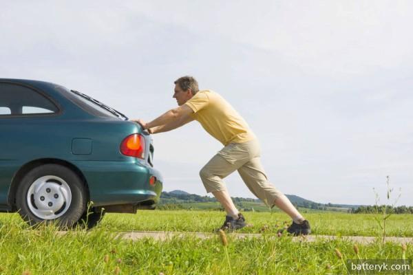 Завести машину с толчка