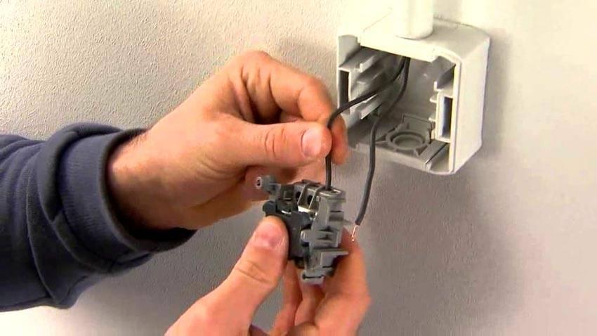 Такой выключатель предназначен для внешней проводки
