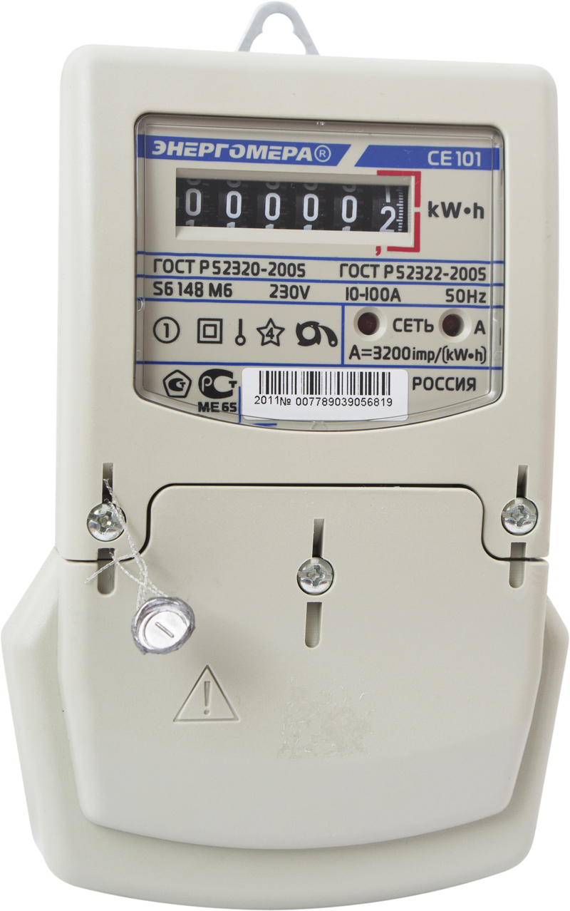 Счетчики электроэнергии модели Энергомера СЕ 101-S6 чаще всего устанавливаются энергоснабжающими компаниями