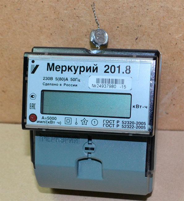 Merkurii 201.jpg2