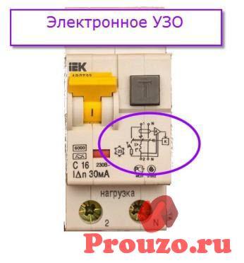 электронное-uzo-схема на корпусе