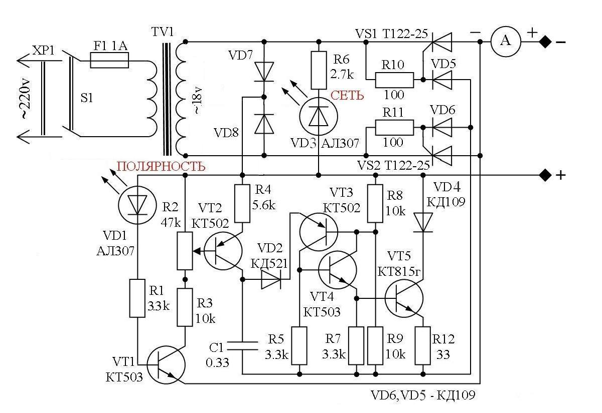 11 примеров: схемы на самодельное зарядное устройство для автомобильного аккумулятора