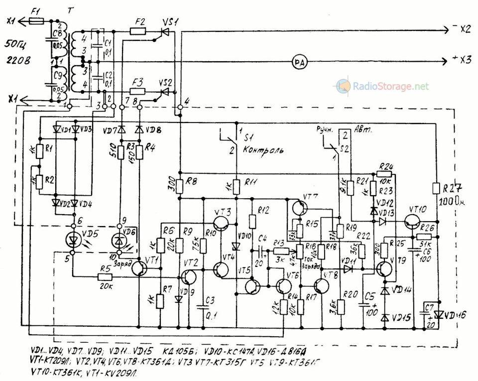 Схема Электроника