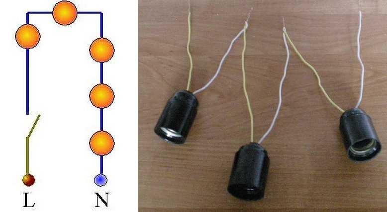 Схема последовательного соединения лампочек (точечных светильников)