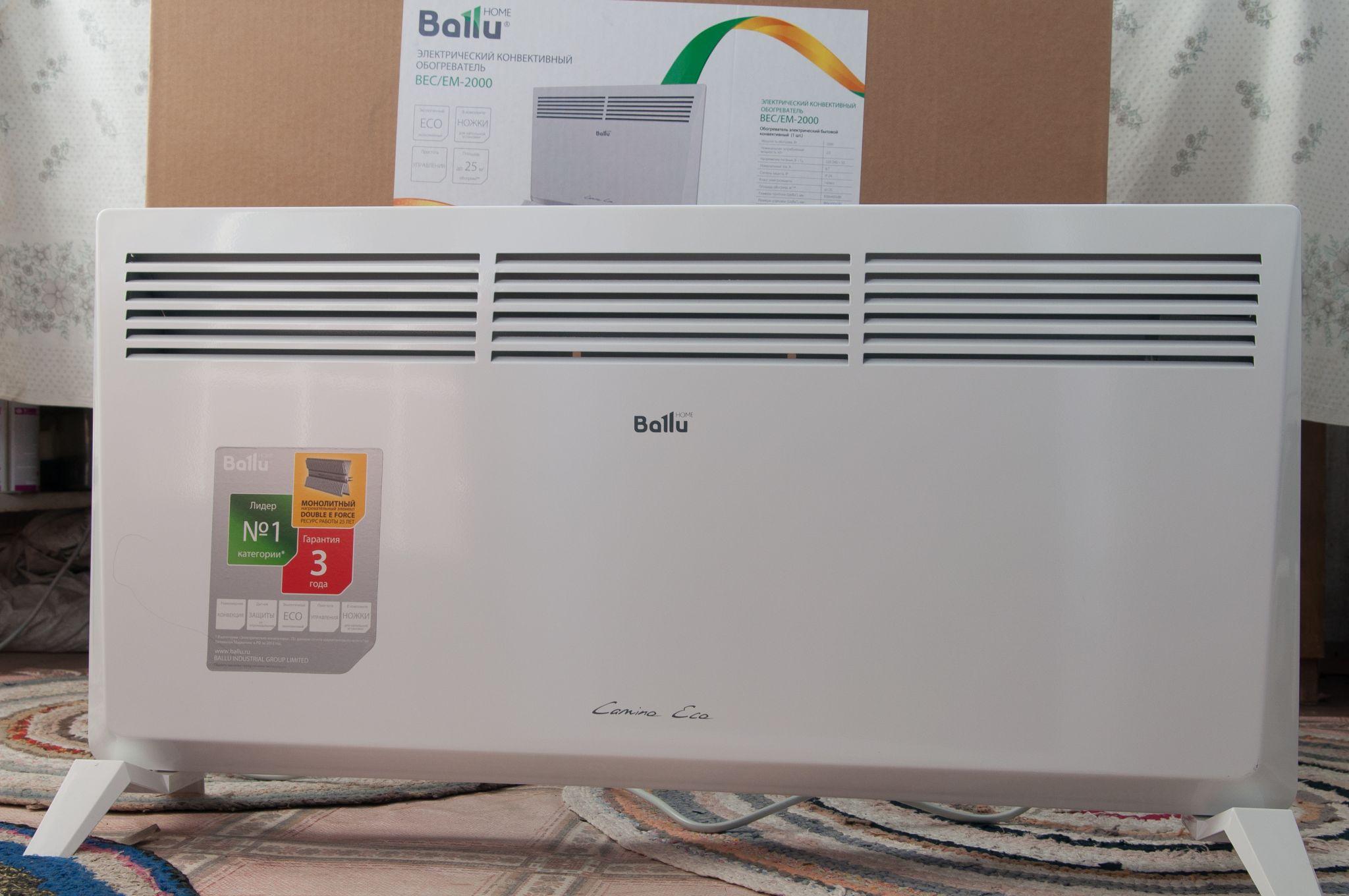 Конвектор отопления Ballu