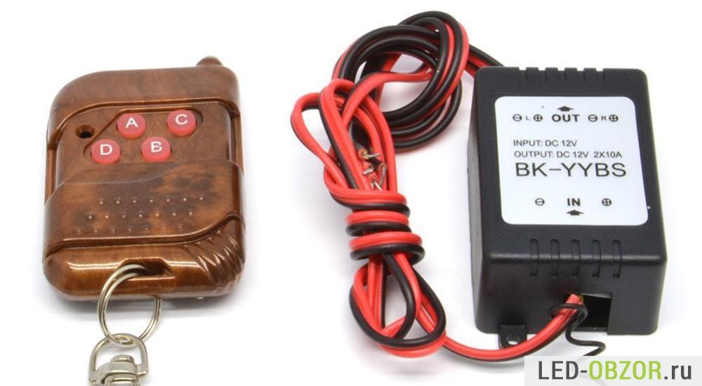 Контроллер с пультом дистанционного управления