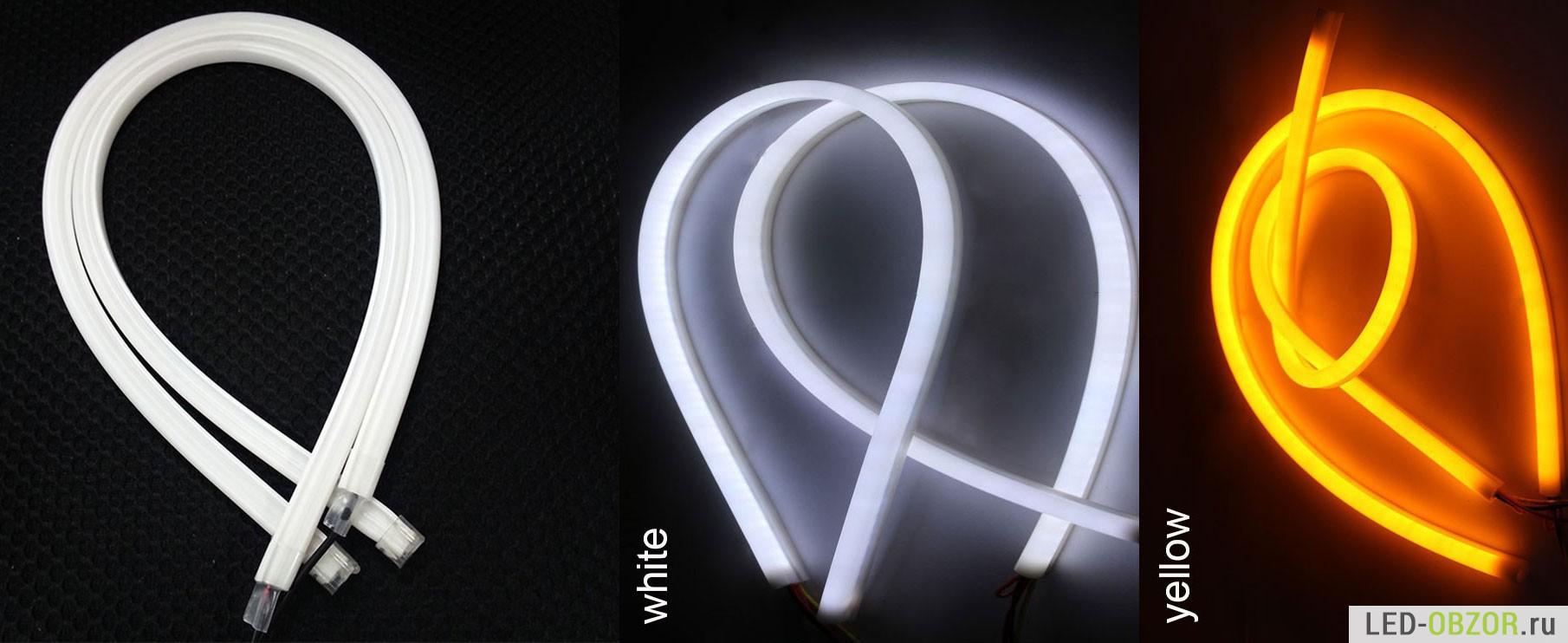 3. Трубка в виде одноцветной неоновой подсветки