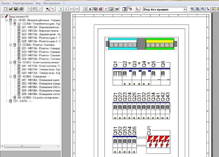 ПО «1-2-3 схема» разработка компании Hager для комплектации своих электрощитов