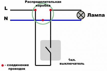 Схема для подсоединения выключателя