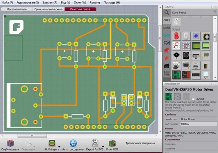 Приложение Fritzing позволит быстро спроектировать любое устройство на базе Arduino