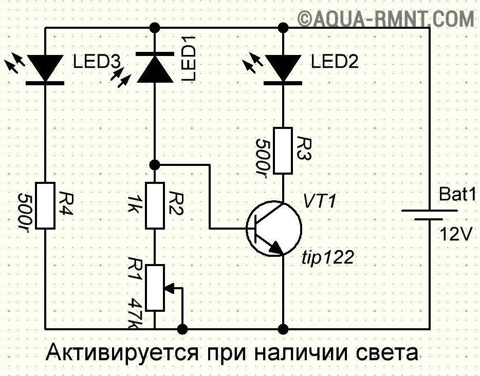 Схема с фотореле