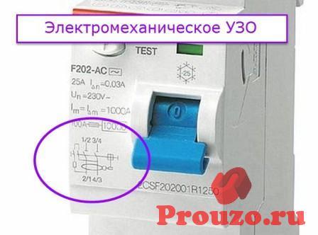 схема электромеханического узо на корпусе устройства