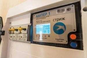 замена электросчетчика в муниципальной квартире за чей счет