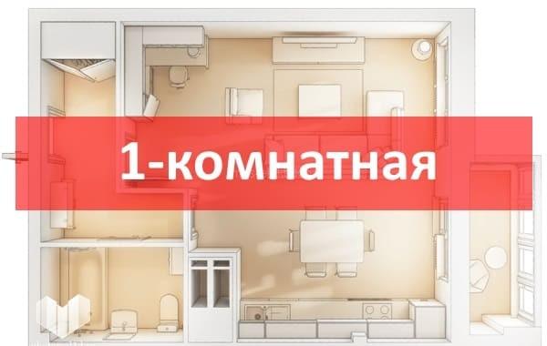 установка автоматов в электрощитке цена