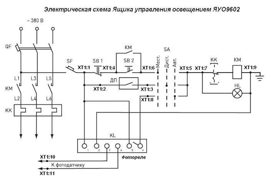Пример схемы щитка наружного освещения