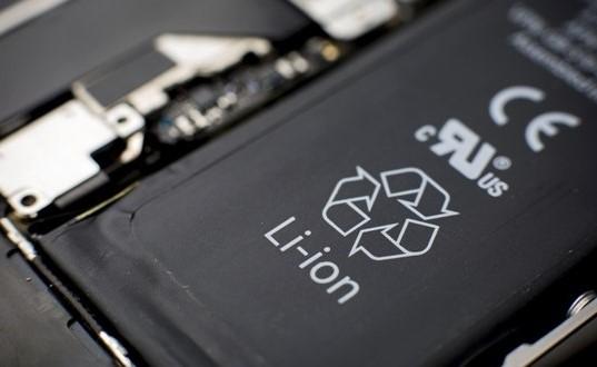 Алюминий-ионные батареи со сверхбыстрой зарядкой